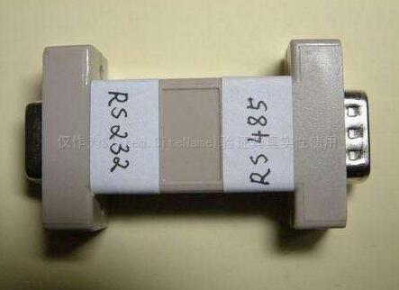 RS485接口信息总结