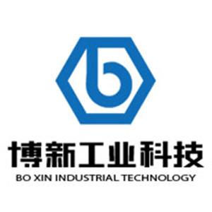 山东博新工业科技有限公司