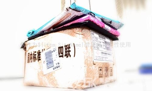 一批重要国家标准发布 涉包装、网络、能源等行业