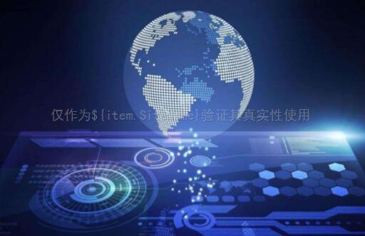 嵌入式系统的5大应用领域