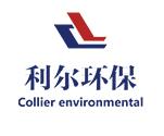 沧州利尔环保机械设备有限公司