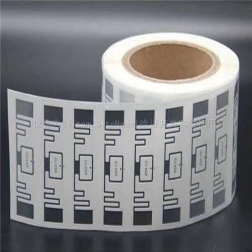 分形结构应用RFID标签天线