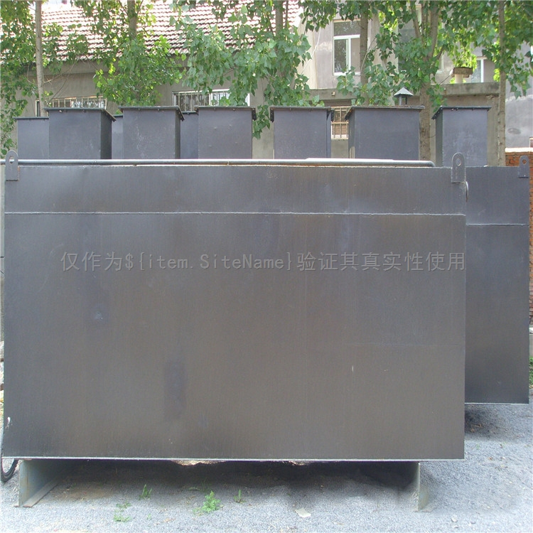 造纸行业废水处理设备工艺技术