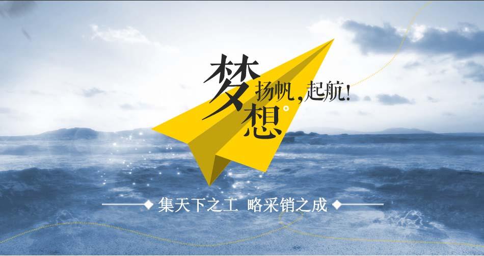 杭州正工仓信息科技有限公司