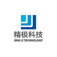 深圳市精極科技有限公司