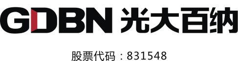 西安光大百納電子科技有限公司