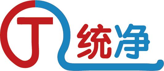 上海统净环保科技有限公司