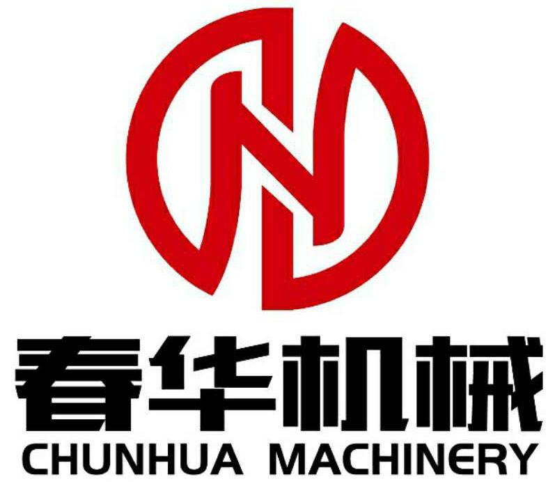 山东省春华机械科技有限公司