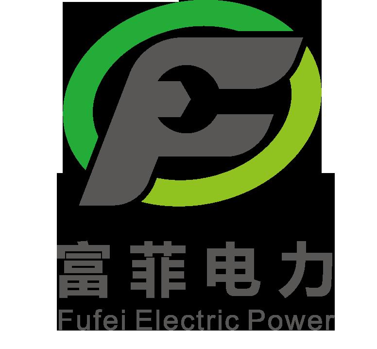 杭州富菲电力科技有限公司