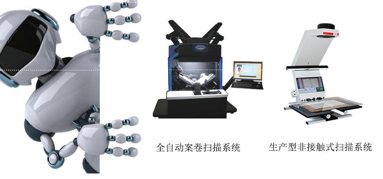 爱瞰(北京)影像科技有限公司