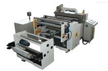 【供应】纸箱机械平台模切机