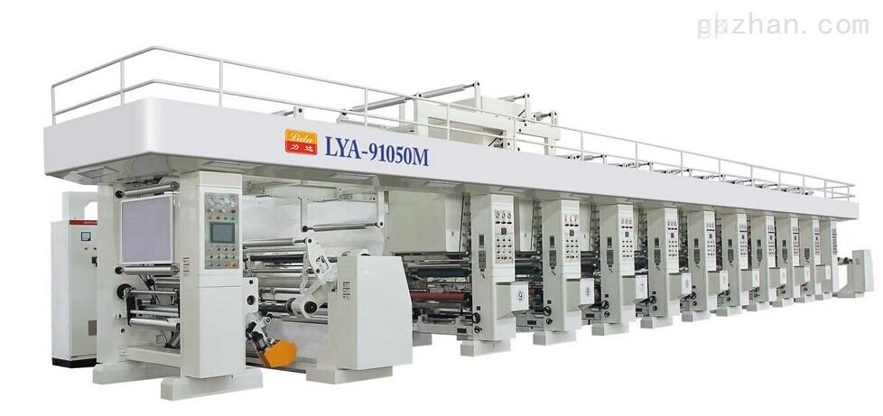【供应】J2204A 对开双色平版印刷机