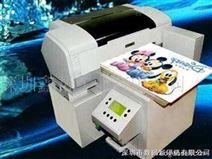 PVC全彩印刷机