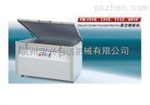 供应彩印晒版机箱式晒版机 自制晒版机