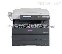 多功能复印机二手复印机 大型复印机