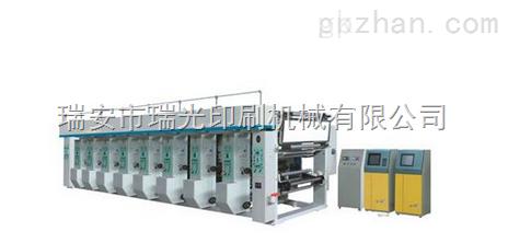高速塑料凹版印刷机 塑料彩色印刷机(瑞光机械)