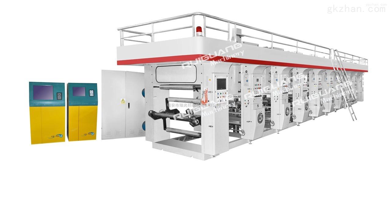 一色凹版印刷机 多色塑料凹版印刷机械