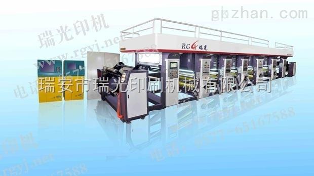 供应塑料彩色印刷机,塑料凹版印刷机,彩色凹版印刷机