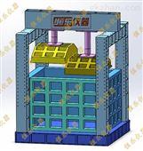 三維相似模擬材料試驗臺 試驗裝置 恒樂儀器