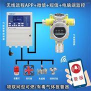 壁挂式二氯甲烷浓度报警器,可燃性气体报警器