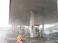 加油站高压喷雾降温
