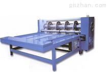【供应】纸箱开槽机刀片 印刷开槽机刀片 弧形刀片材质