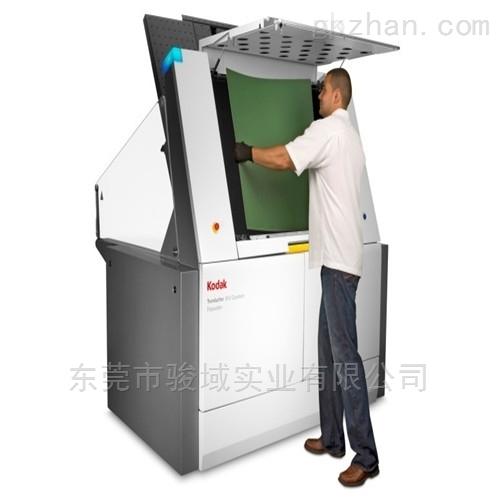 惠州二手柯达CTP制版机高价回收
