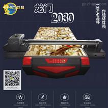 广东UV打印机厂家哪家好   多功能打印机