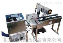 流水线激光打标机|在线激光刻字机|北京飞行激光打标机|北京激光刻字机|北京激光打码机