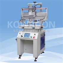 HP-400M 气动平面丝印机
