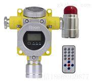 柴油浓度超标报警器 柴油泄漏带显示声光报警