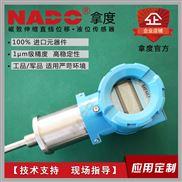 LT-投入式液位计水位传感器控制探头液位变送器