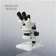 深视光谷 体视显微镜SGO-45T1