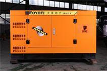 35kw柴油發電機智能全自動