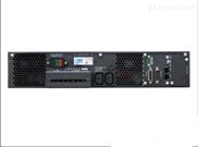 華為UPS電源UPS2000-G-3KRTL價格實惠