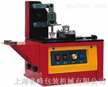 电动油墨移印机