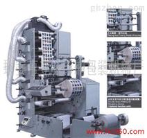 供应瑞安市立胜印刷包装机械厂RY320全uv商标印刷机
