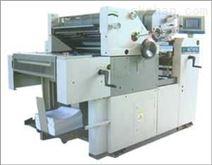 HT470-2C票据印刷机
