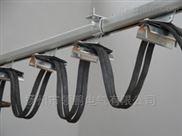 厂家HXDL系列电缆滑线导轨