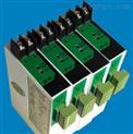 电流变送器JD194-BS4I