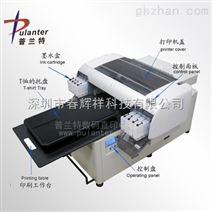 供应布料彩绘机|T恤印花机 创业机器