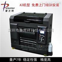 万能平板打印机|塑胶制品彩印机|塑料ABS PVC数码印刷机
