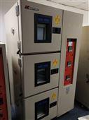 二手高低温试验箱