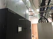 艾默生机房空调、卡洛斯恒温恒湿空调UPS不间断电源蓄电池