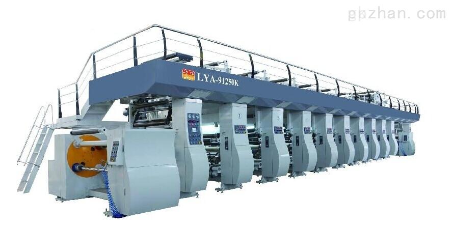 【供应】PZ1650单色平版印刷机