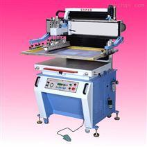 【供应】全自动丝印机