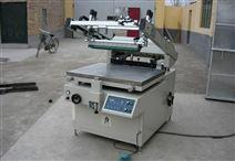 【供应】丝印机,卷对卷丝印机