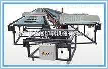SPT系列全自动台板印花机-丝印机