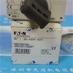 NZM1-XDV美国伊顿EATON穆勒Moeller塑壳断路器