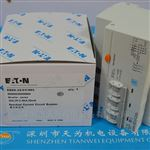 ED6X-32 3 C 003美国伊顿ETN-穆勒Moeller断路器